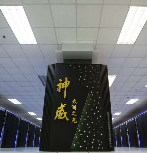 China Powering World's Fastest Supercomputer