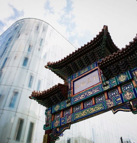 SHAFTESBURY GOES GLOBAL WITH A BULL-ISH  DIGITAL LUNAR NEW YEAR CAMPAIGN FOR CHINATOWN LONDON